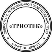 TRIOTEK